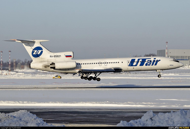 UTair RA-85821 aircraft at Moscow - Vnukovo