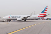 American Airlines new livery debut at JFK T-8 title=