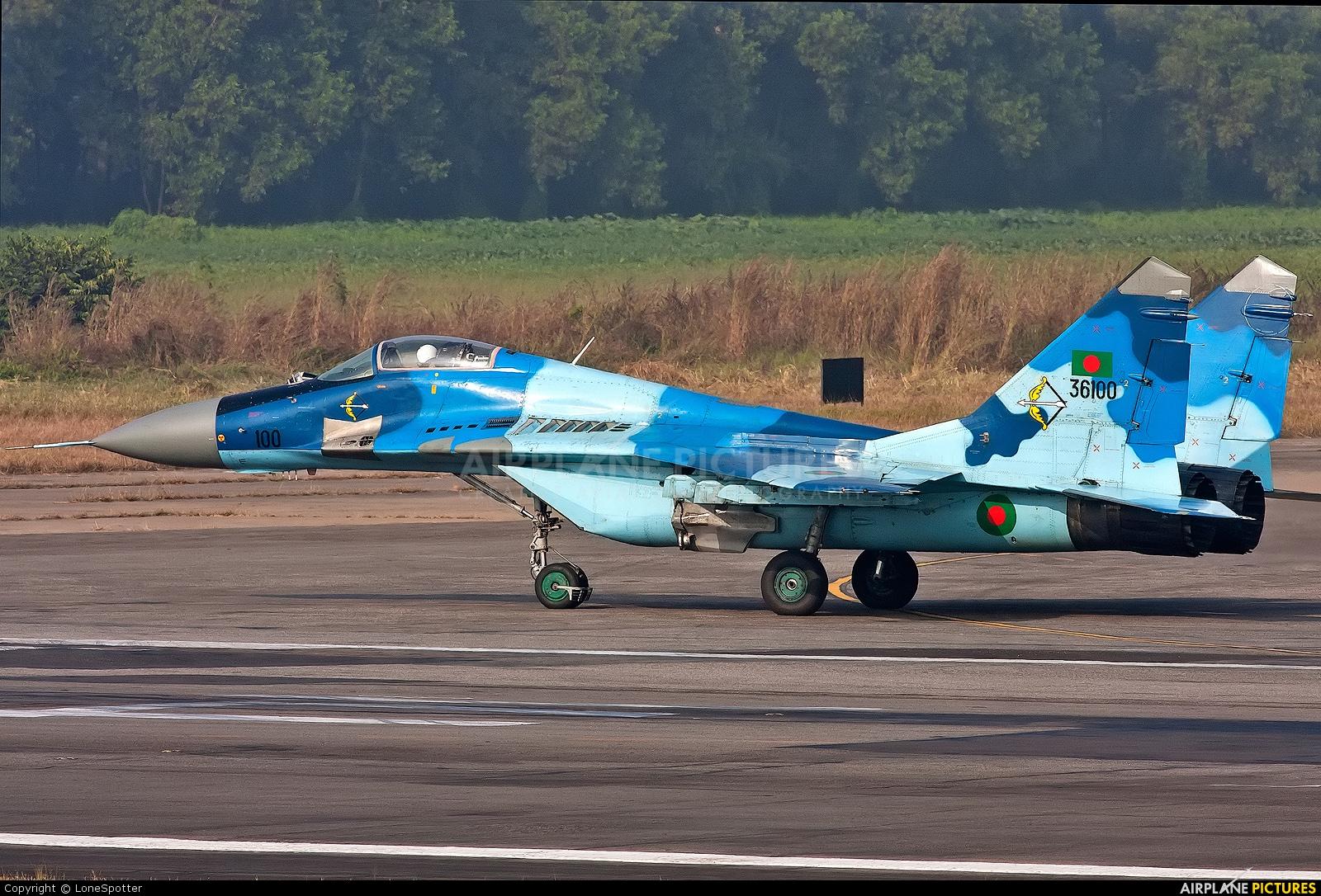 Bangladesh - Air Force 36100 aircraft at Dhaka - Hazrat Shahjala Intl
