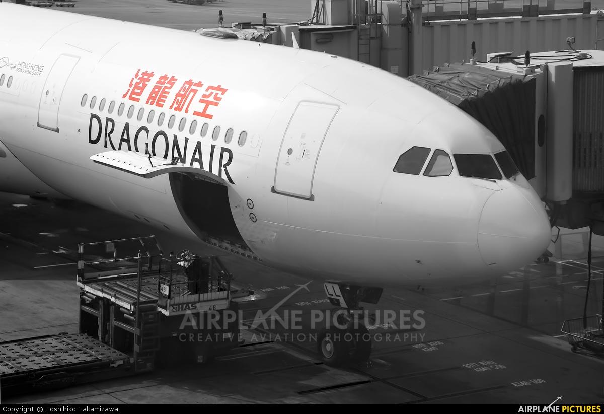 Dragonair B-HLL aircraft at HKG - Chek Lap Kok Intl