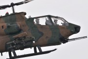 JG-3455 - Japan - Ground Self Defense Force Bell AH-1S Cobra aircraft