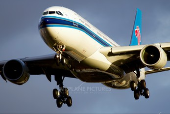B-6532 - China Southern Airlines Airbus A330-200