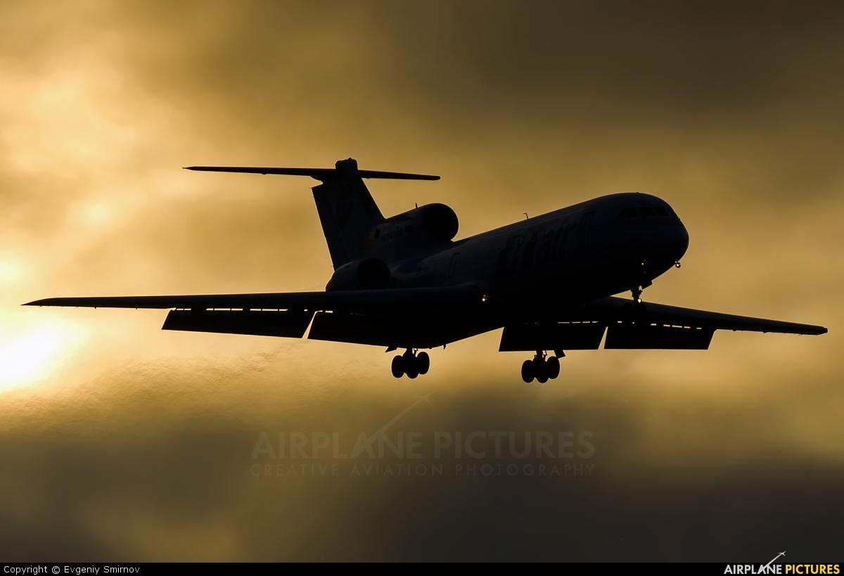 UTair RA-42555 aircraft at Ukhta