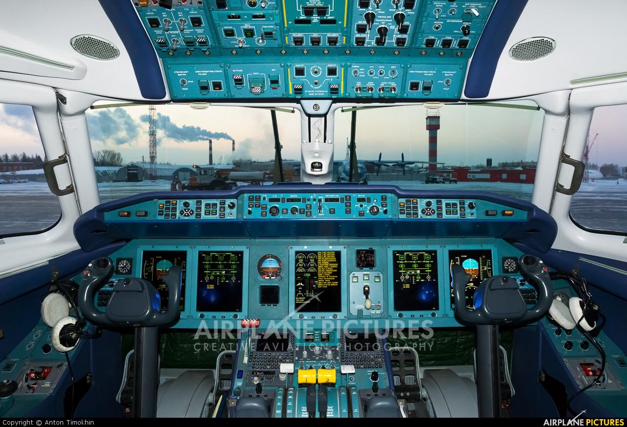 Angara Airlines RA-61713 aircraft at Novosibirsk