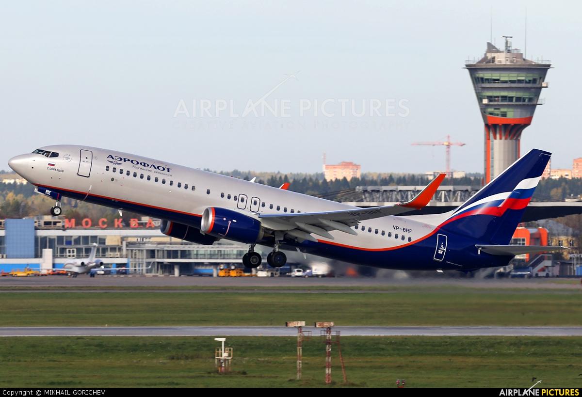 аэрофлот boeing 737-800 фото