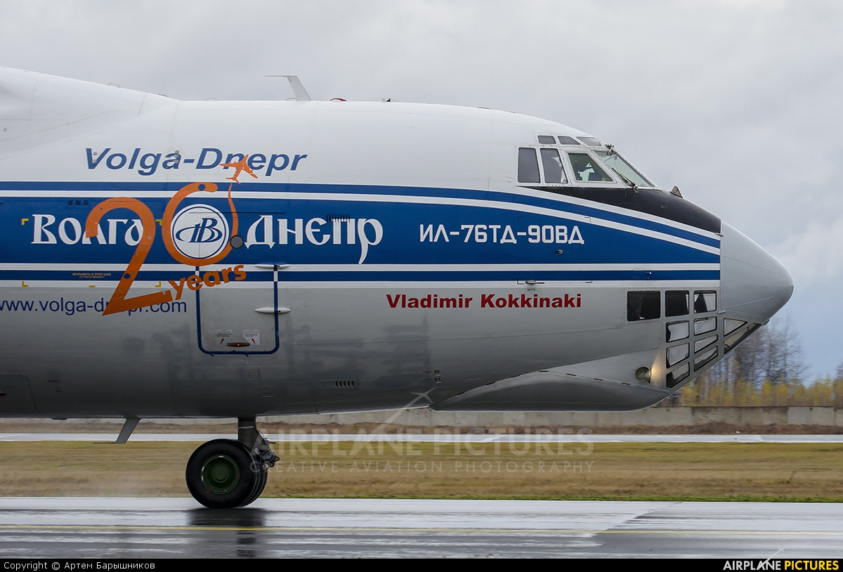 Volga Dnepr Airlines RA-76950 aircraft at Tyumen-Roschino