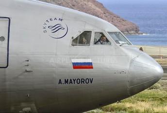 RA-96007 - Aeroflot Ilyushin Il-96