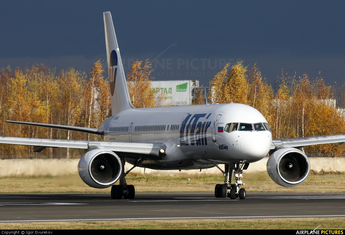 UTair VQ-BQA aircraft at St. Petersburg - Pulkovo
