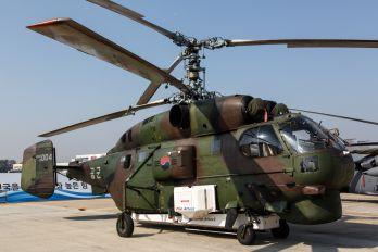 05-004 - Korea (South) - Air Force Kamov Ka-32 (all models)