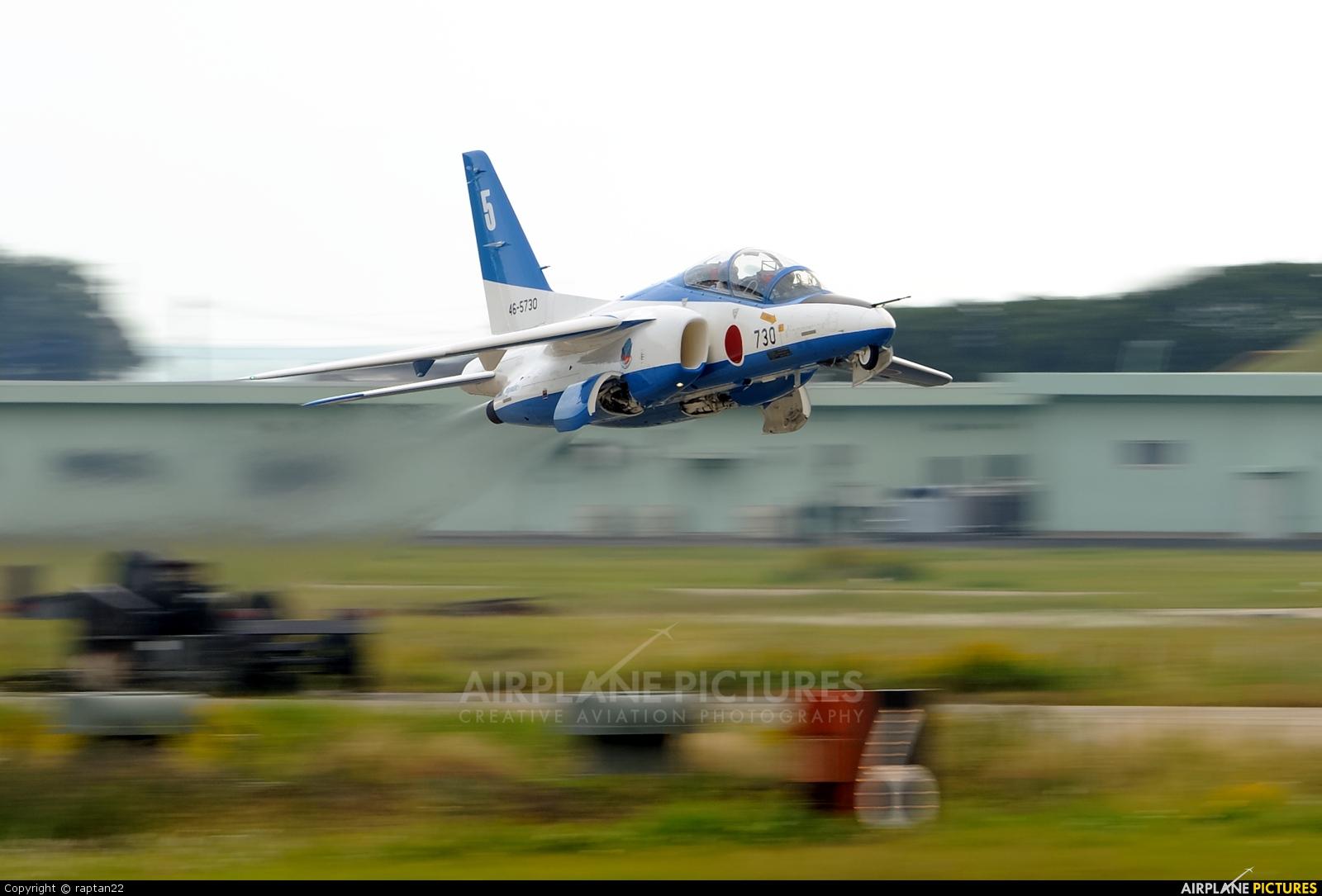 Japan - ASDF: Blue Impulse 46-5730 aircraft at Tsuiki AB