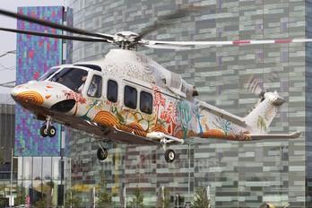 ZS-EOS - Private Agusta Westland AW139
