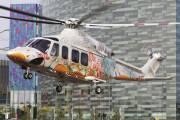 ZS-EOS - Private Agusta Westland AW139 aircraft