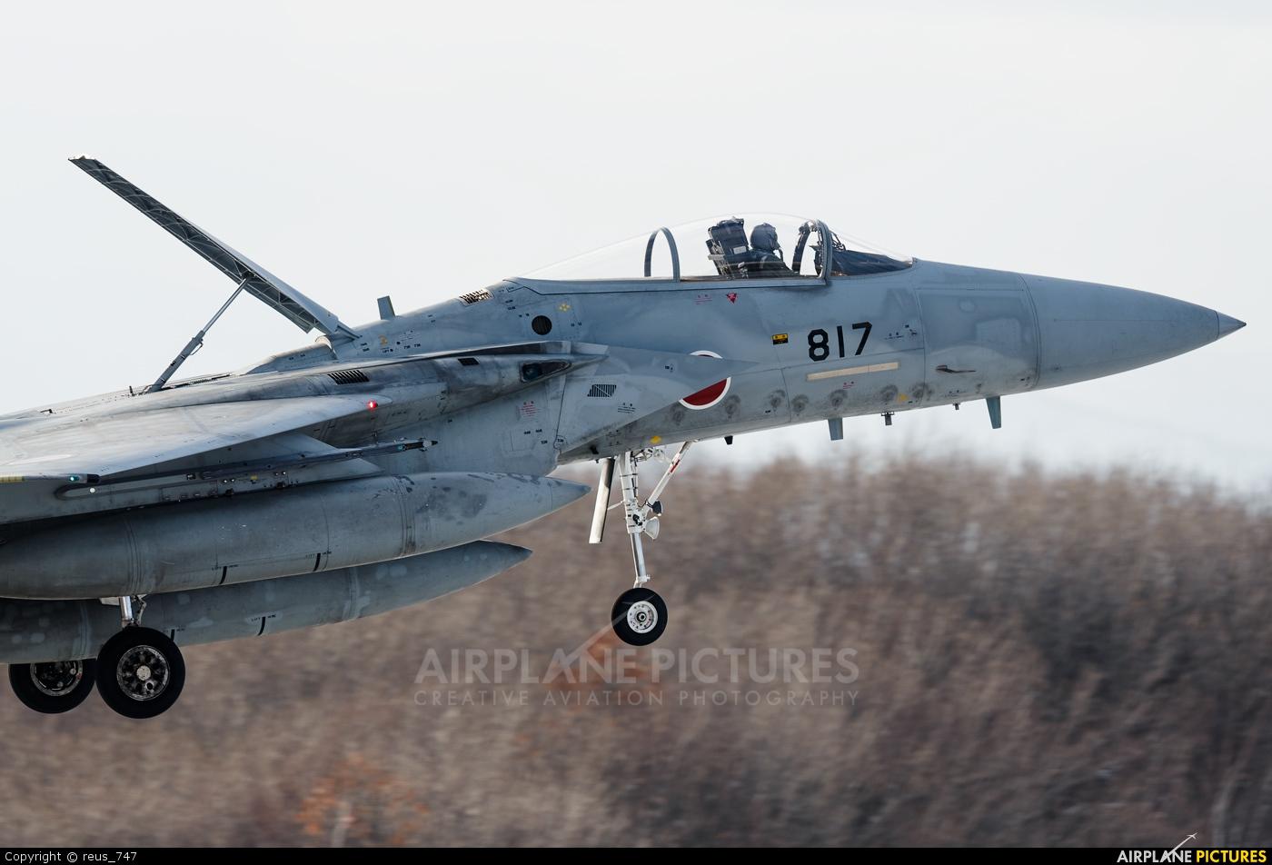 Japan - Air Self Defence Force 32-8817 aircraft at Chitose AB
