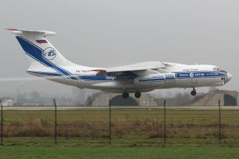 RA-76511 - Volga Dnepr Airlines Ilyushin Il-76 (all models)