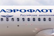 VP-BDK - Aeroflot Airbus A320 aircraft