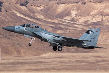450 - Israel - Defence Force McDonnell Douglas F-15D Eagle