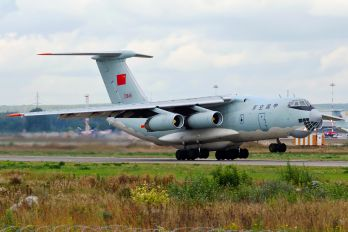21045 - China - Air Force Ilyushin Il-76 (all models)