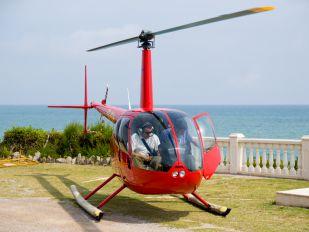 EC-IGH - Private Robinson R44 Clipper