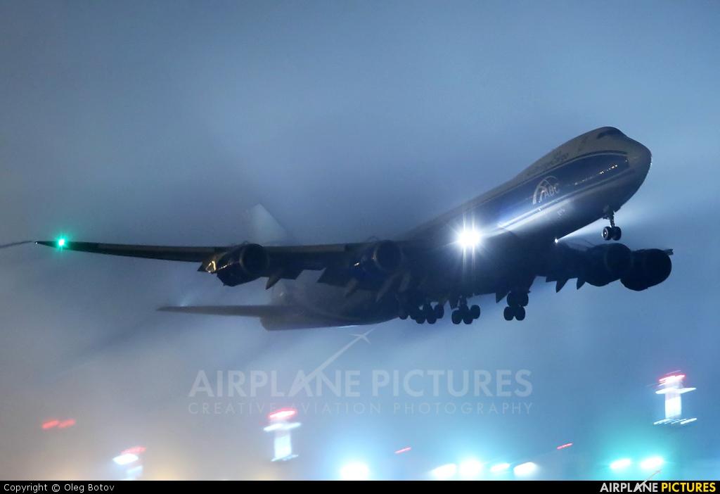 Air Bridge Cargo VP-BLQ aircraft at Moscow - Sheremetyevo