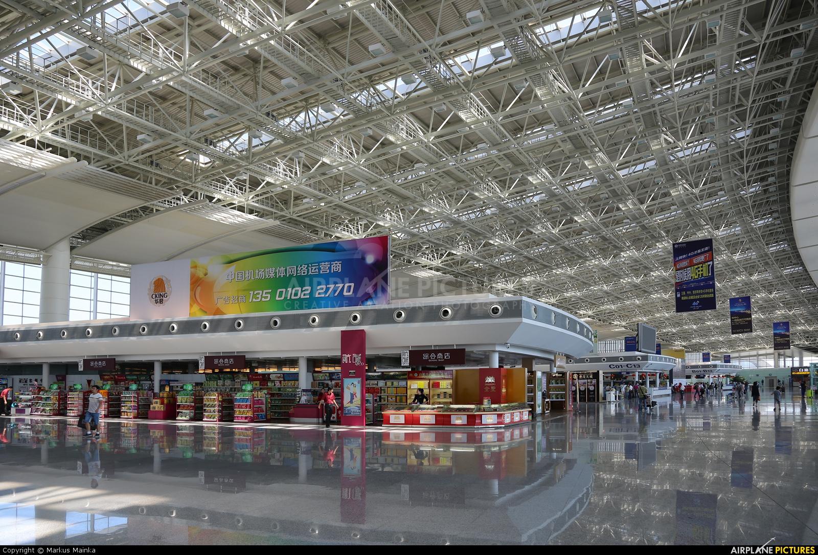 - Airport Overview - aircraft at Nanchang - Changbei