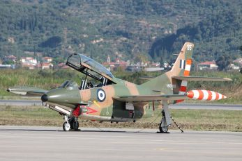 160095 - Greece - Hellenic Air Force North American T-2E Buckeye