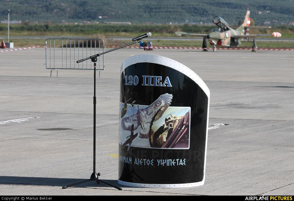 - Airport Overview - aircraft at Kalamata