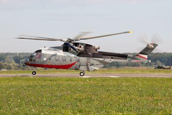 ZR339 - Agusta Westland Agusta Westland AW101 641 Merlin (India)