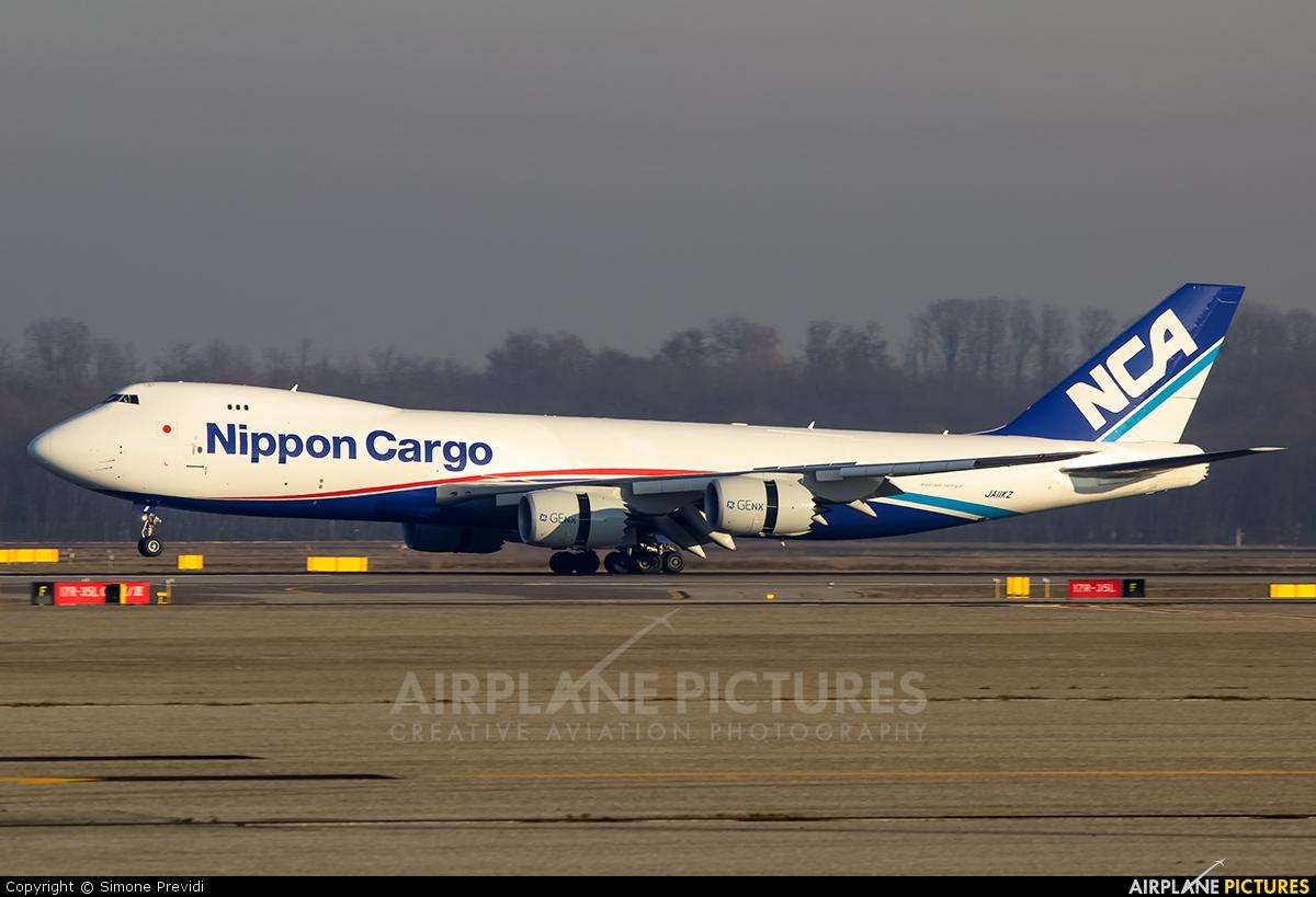 Nippon Cargo Airlines JA11KZ aircraft at Milan - Malpensa