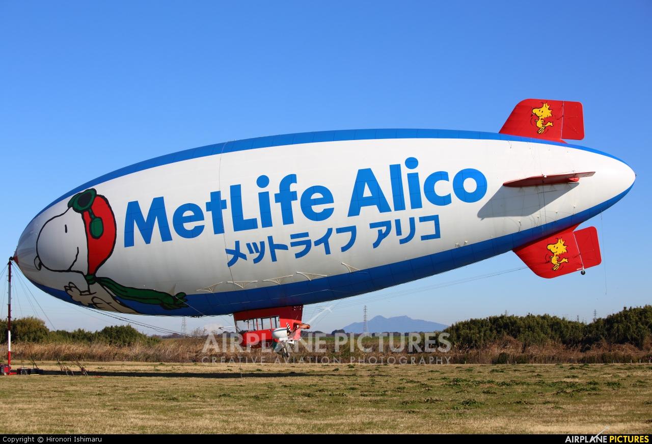 Lightship America N614LG aircraft at Off Airport - Japan