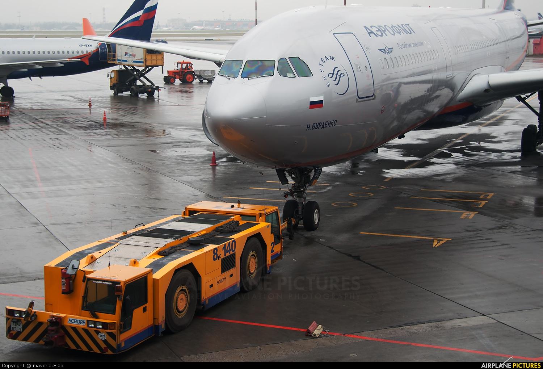 Aeroflot VQ-BQZ aircraft at Moscow - Sheremetyevo