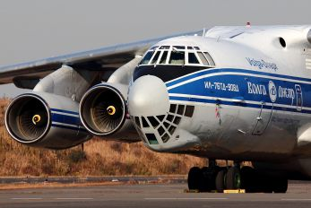 RA-76951 - Volga Dnepr Airlines Ilyushin Il-76 (all models)