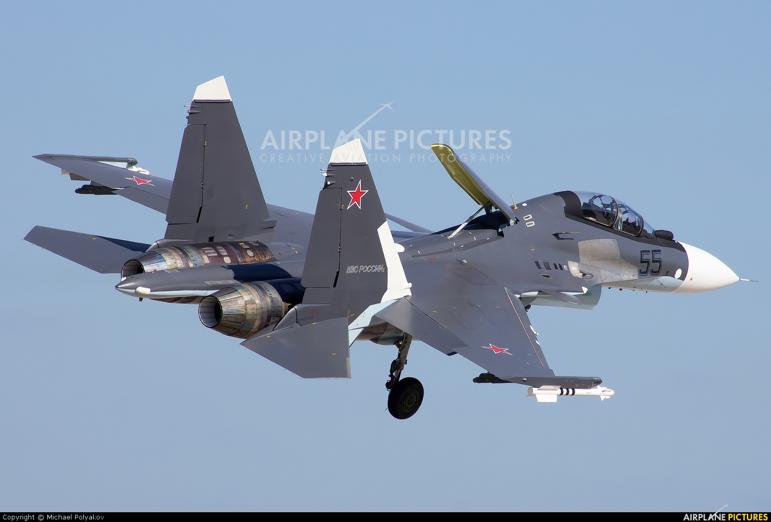 Russia - Air Force 55 aircraft at Ramenskoye - Zhukovsky