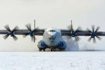 RA-09344 - Russia - Air Force Antonov An-22