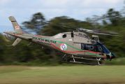 PR-PMM - Brazil - Police Agusta Westland AW119 Koala aircraft