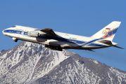 RA-82079 - Volga Dnepr Airlines Antonov An-124 aircraft