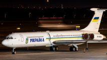 UR-86528 - Ukraine - Government Ilyushin Il-62 (all models) aircraft