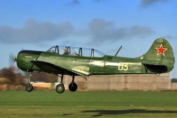 G-CEIB - Private Yakovlev Yak-18