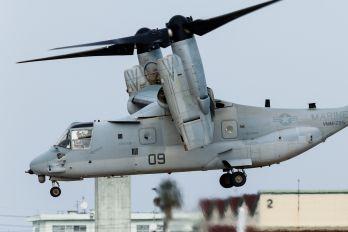 168032 - USA - Marine Corps Bell-Boeing V-22 Osprey