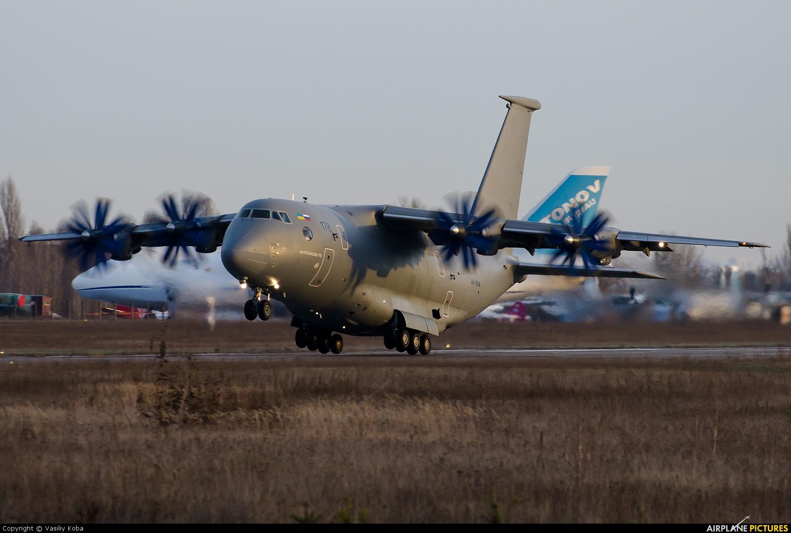 Antonov Airlines /  Design Bureau UR-EXA aircraft at Kyiv - Gostomel