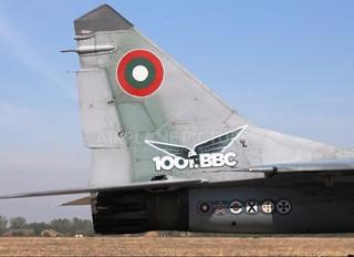 14 - Bulgaria - Air Force Mikoyan-Gurevich MiG-29UB