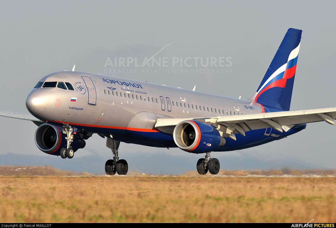 Aeroflot VQ-BKT aircraft at Paris - Charles de Gaulle