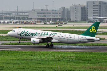B-6573 - Spring Airlines Airbus A320