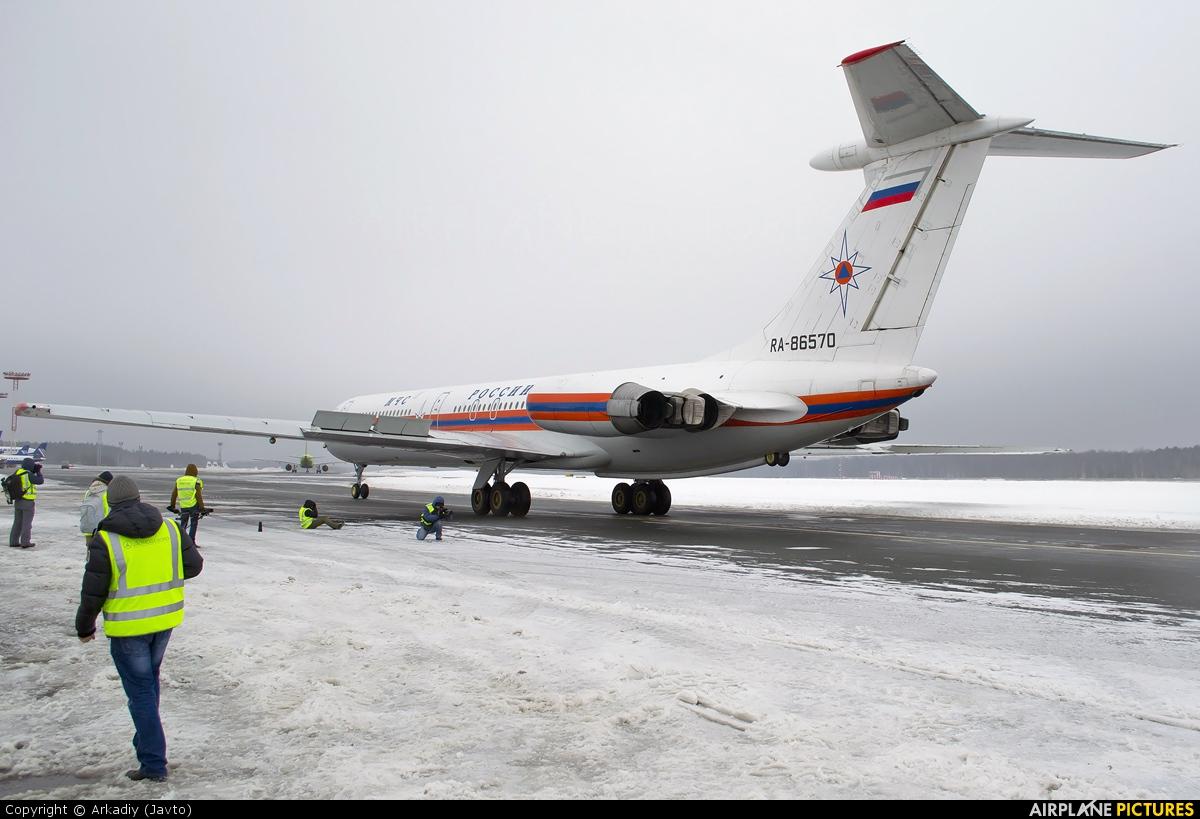 Russia - МЧС России EMERCOM RA-86570 aircraft at Moscow - Domodedovo