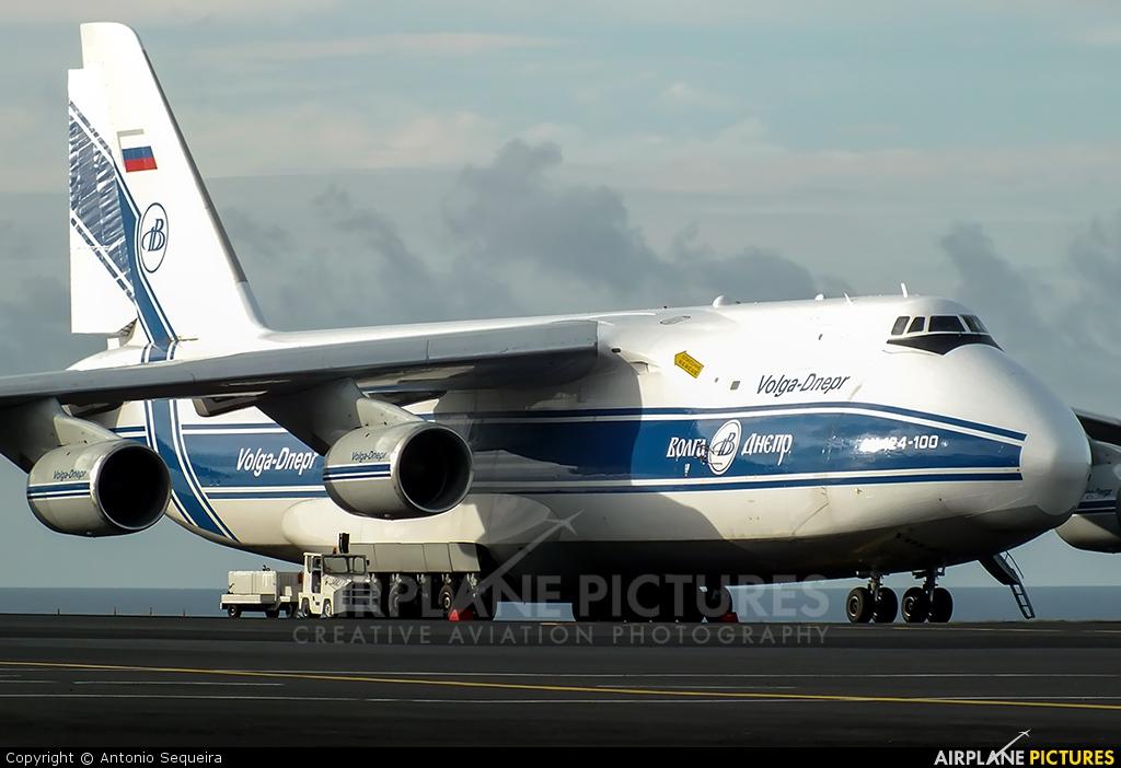 Volga Dnepr Airlines RA-82042 aircraft at Azores - Santa Maria