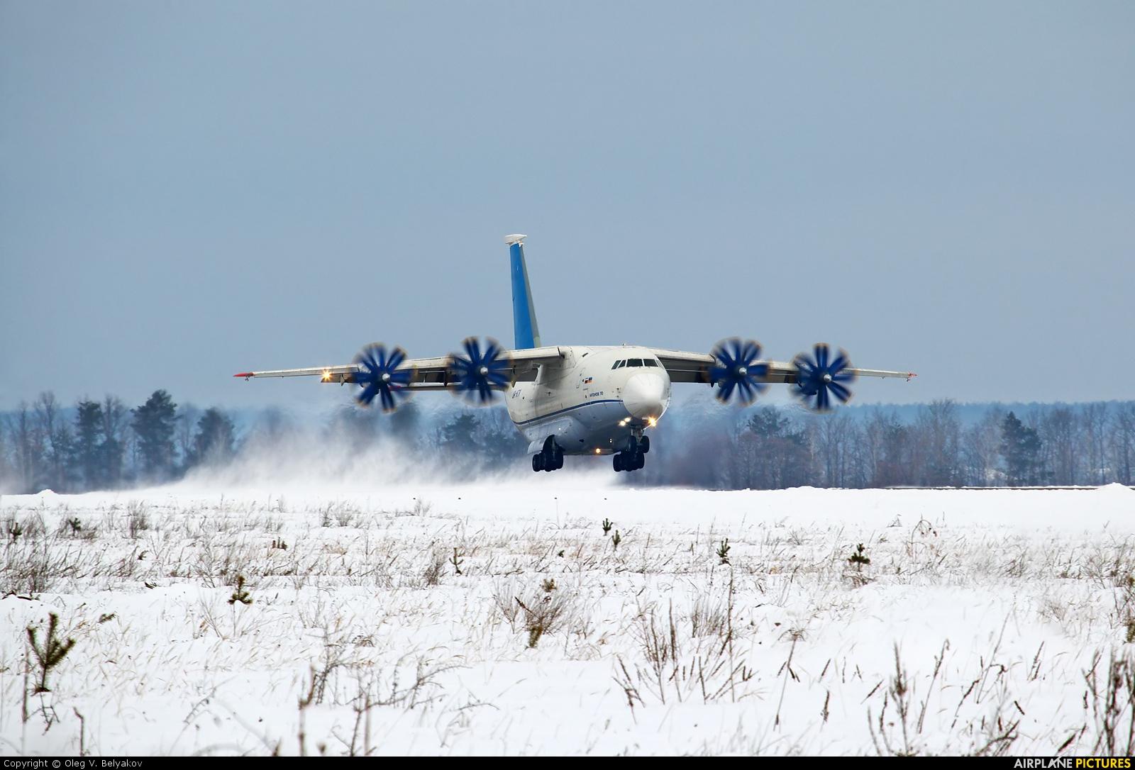 Antonov Airlines /  Design Bureau UR-NTK aircraft at Kyiv - Gostomel
