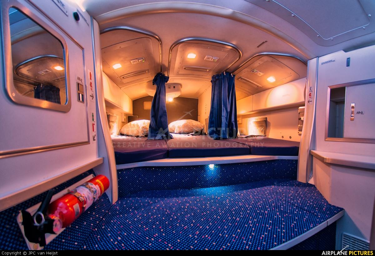 KLM PH-BQP aircraft at Amsterdam - Schiphol