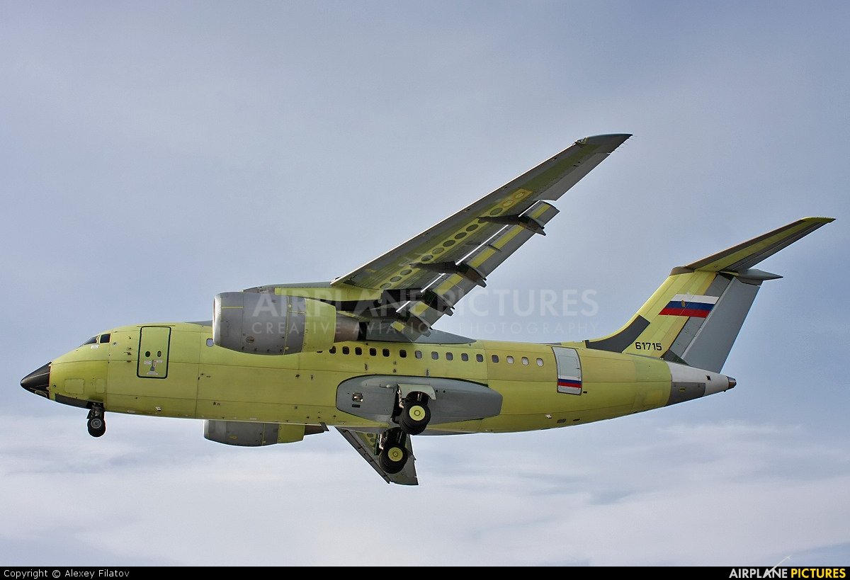 Russia - МЧС России EMERCOM 61715 aircraft at Voronezh-Pridacha