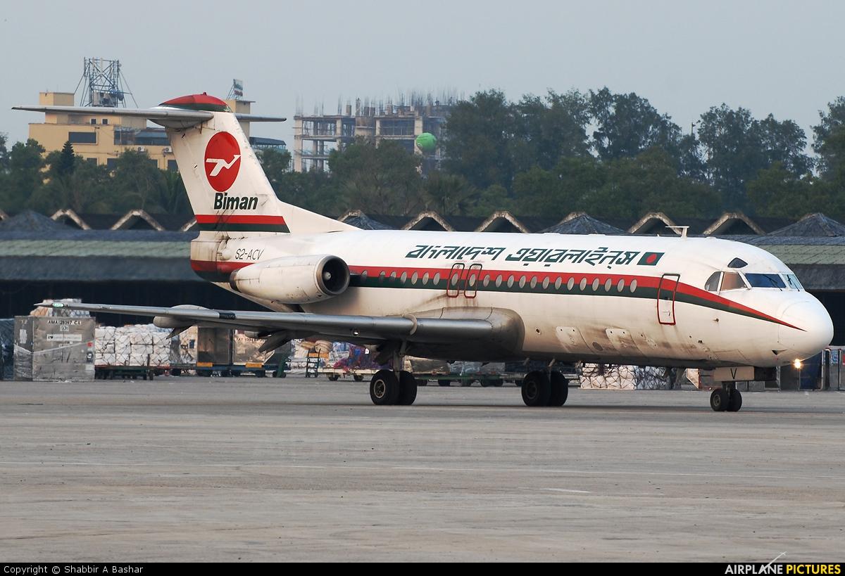 Biman Bangladesh S2-ACV aircraft at Dhaka - Hazrat Shahjala Intl