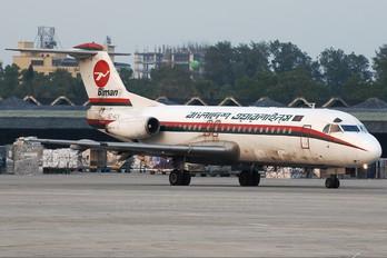 S2-ACV - Biman Bangladesh Fokker F28