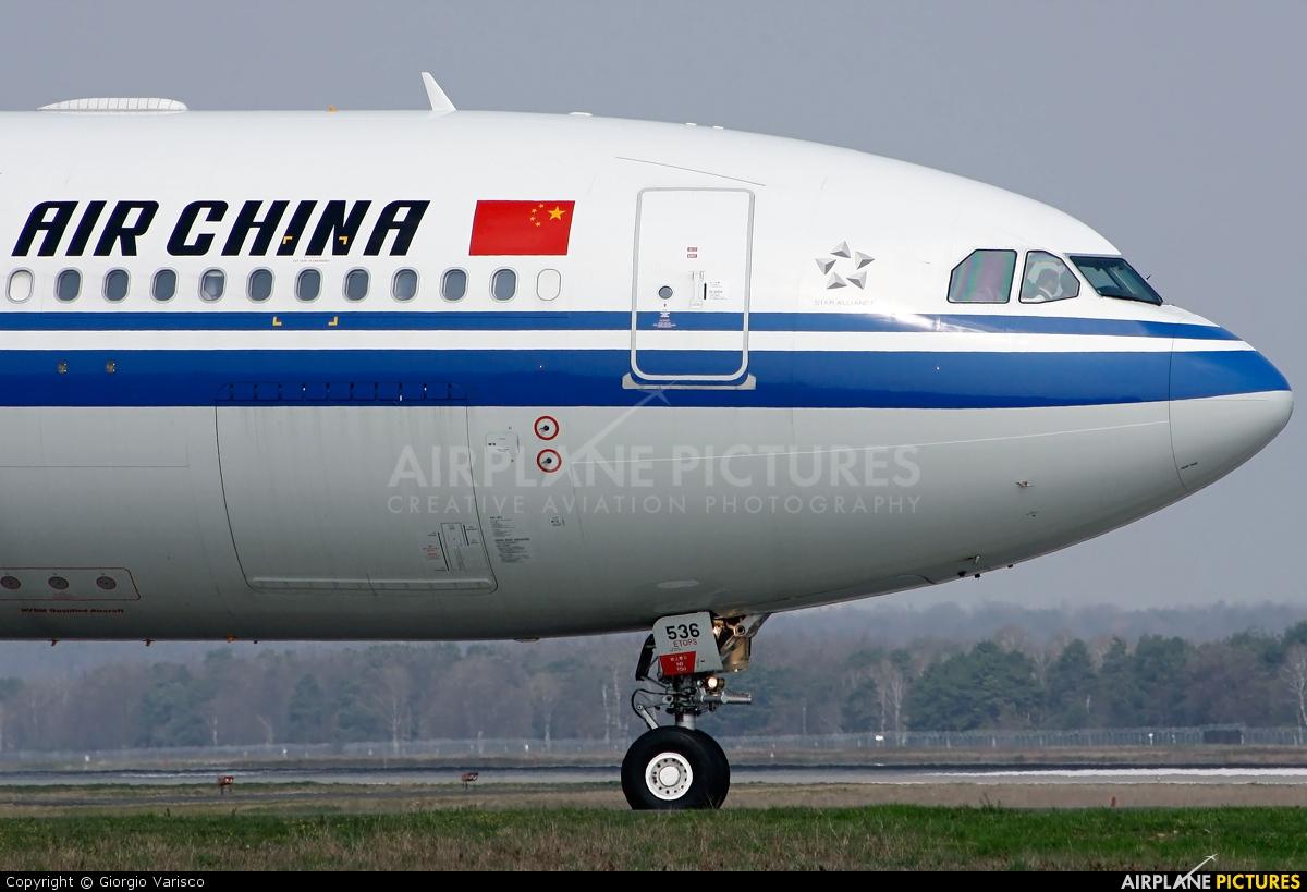 Air China B-6536 aircraft at Milan - Malpensa